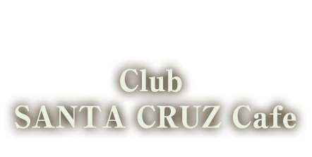 Club SANTACRUZ Cafe
